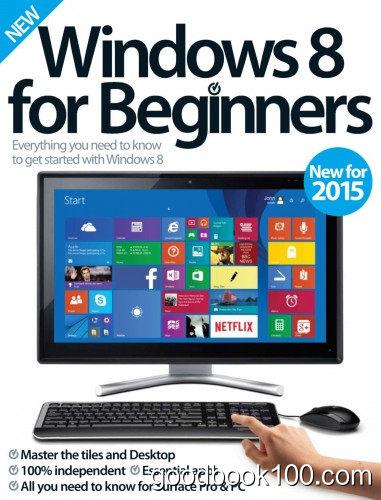 Windows 8 For Beginners – 2015