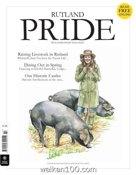 Rutland Pride 3月刊 2020年 [116MB]