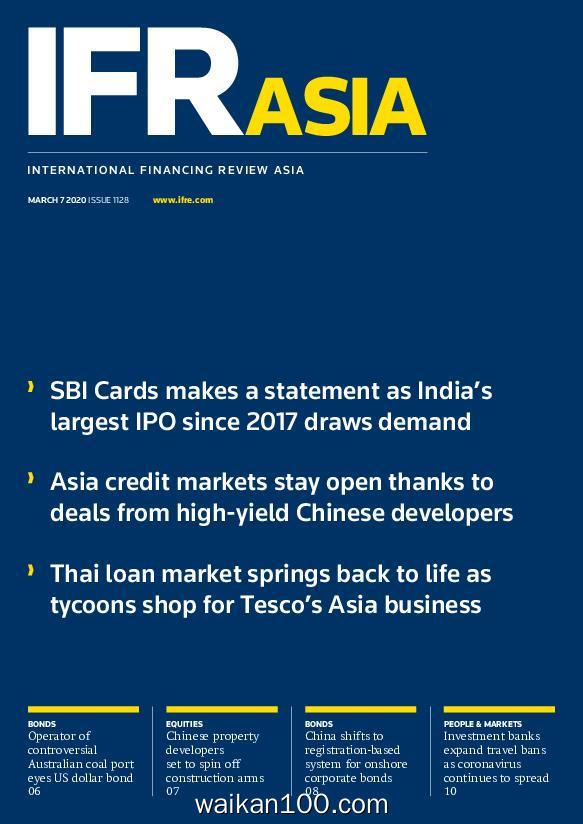 IFR Asia 3月刊 07 2020年 [2MB]