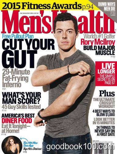 Men's Health USA – May 2015