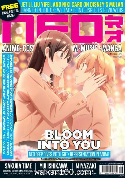 Neo Magazine 总期数No.198 Spring 2020年 [32MB]