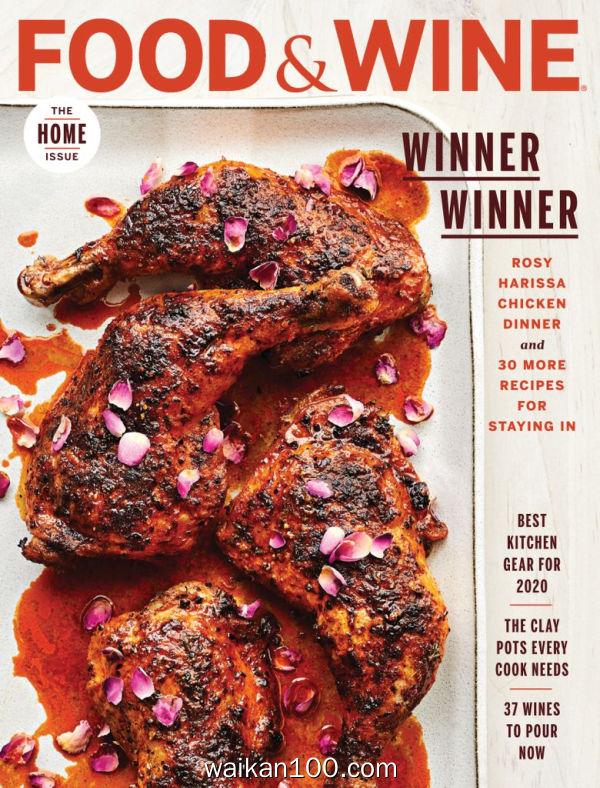 [美国版]Food&Wine 3月刊 2020年高清PDF电子杂志外刊期刊下载英文原版