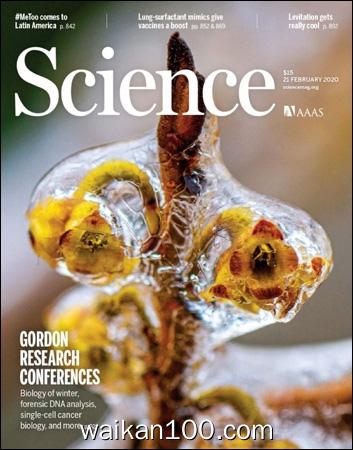 Science 21 2月刊 2020年 [62MB]