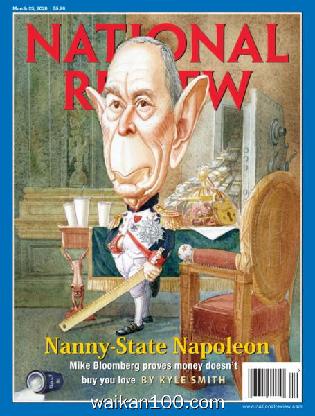 National Review 3月刊 23 2020年 [9MB]