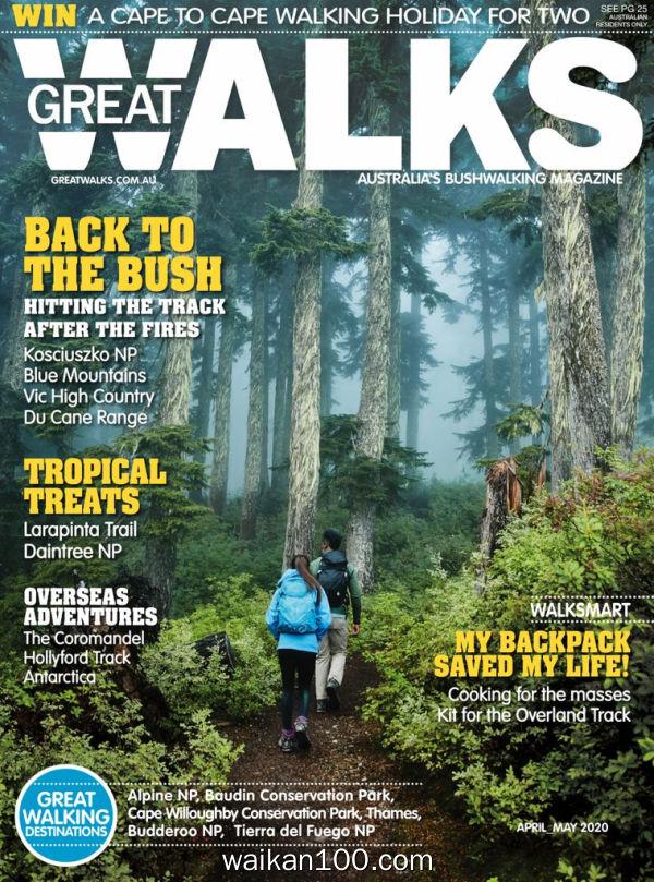 Great Walks 4月5月合刊 2020年 [190MB]