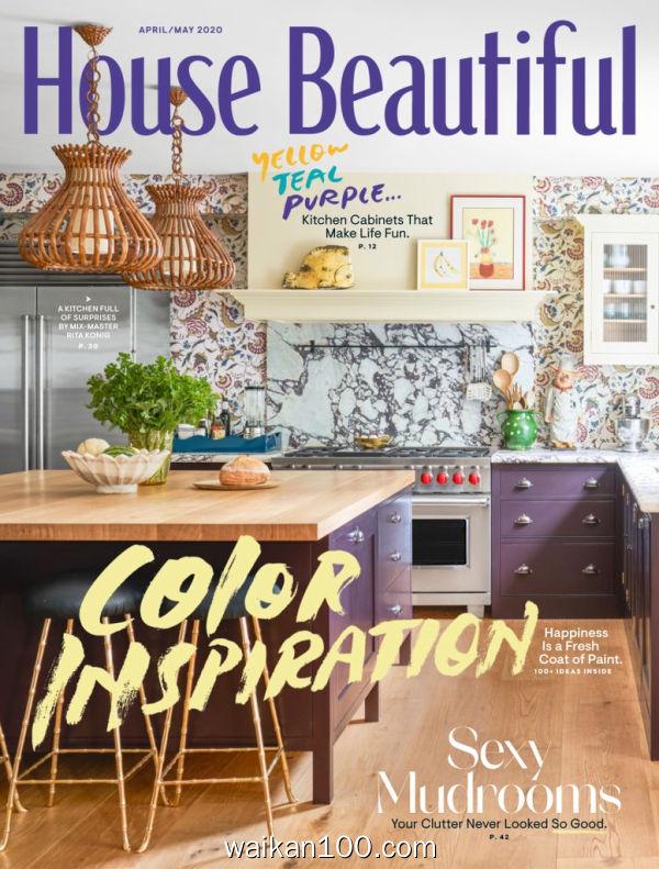 [美国版]House Beautiful 4月刊 2020年 [162MB]