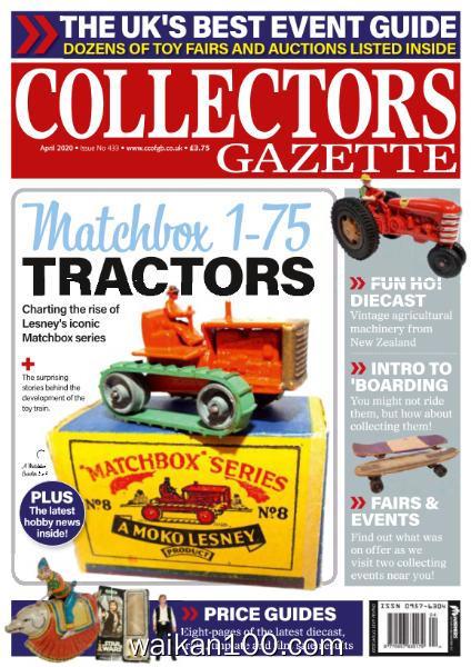 Collectors Gazette 总期数No.433 4月刊 2020年 [13MB]