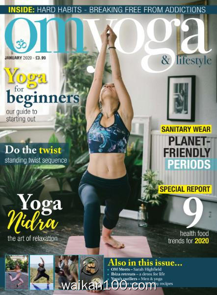 Om Yoga Magazine 1月刊 2020年 [31MB]