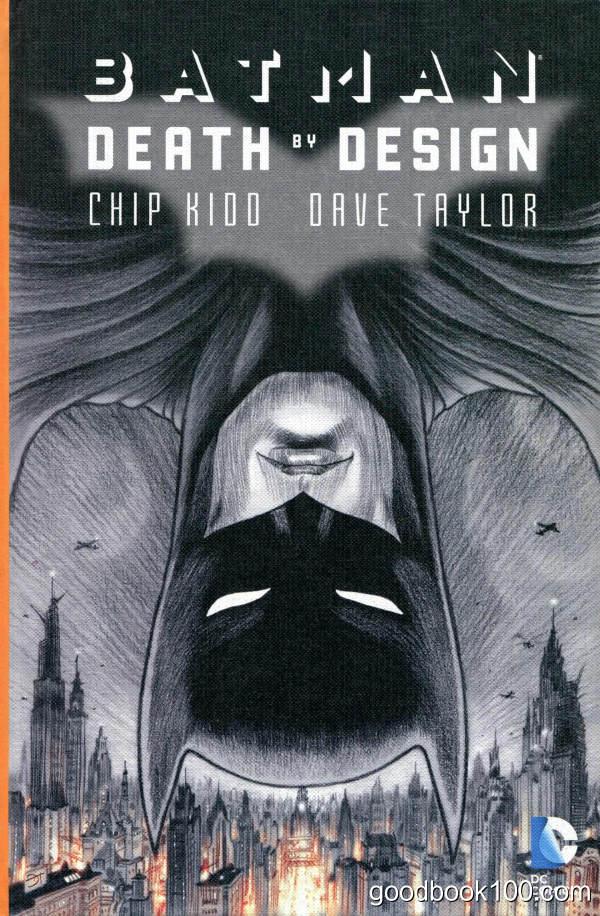 Batman: Death by Design (2012) (Graphic Novel)