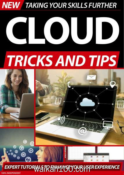 Cloud Tricks and Tips 3月刊 2020年 [44MB]