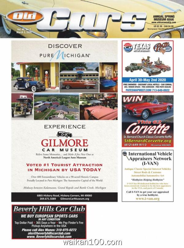 Old Cars Weekly 05 3月刊 2020年高清PDF电子杂志外刊期刊下载英文原版