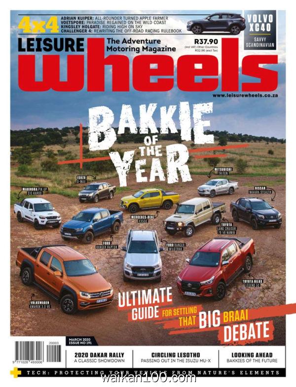 Leisure Wheels 3月刊 2020年 [113MB]