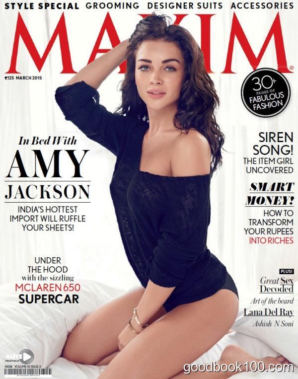 Maxim India – March 2015