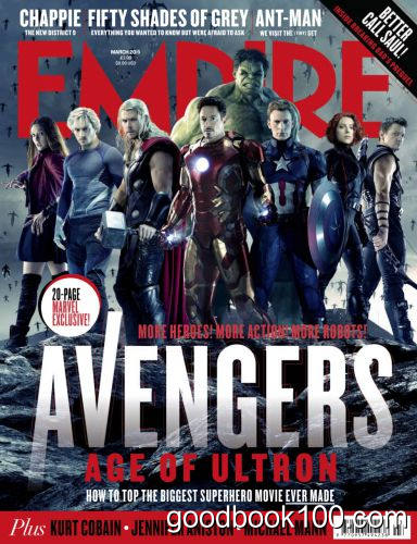 Empire UK – March 2015