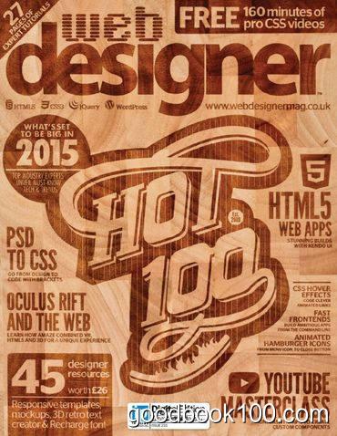 Web Designer – Issue No. 231