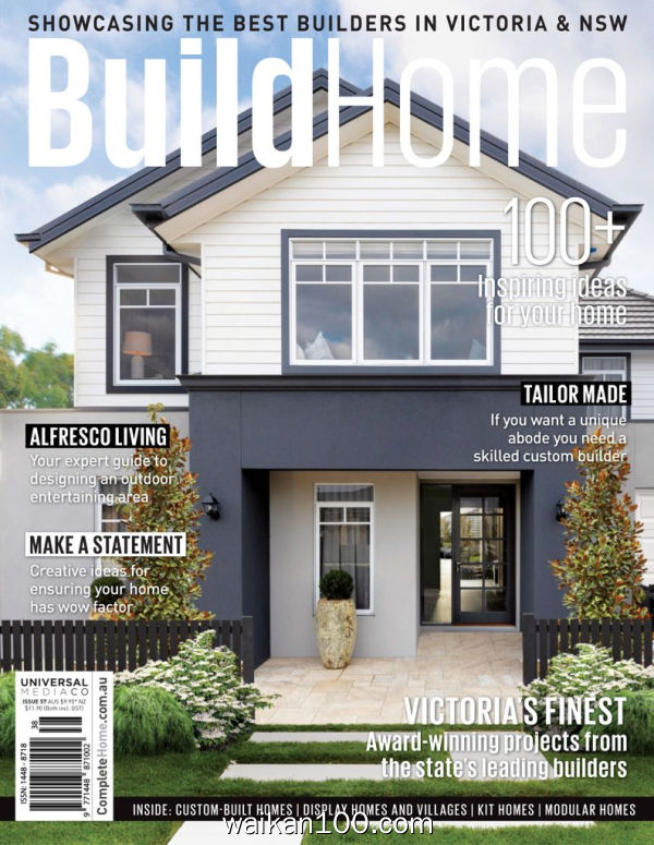 BuildHome Victoria 3月刊 2020年 [171MB]