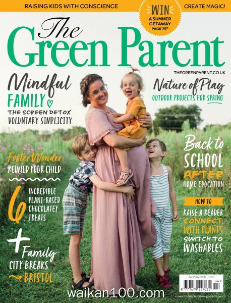 The Green Parent 4月5月合刊 2020年 [94MB]
