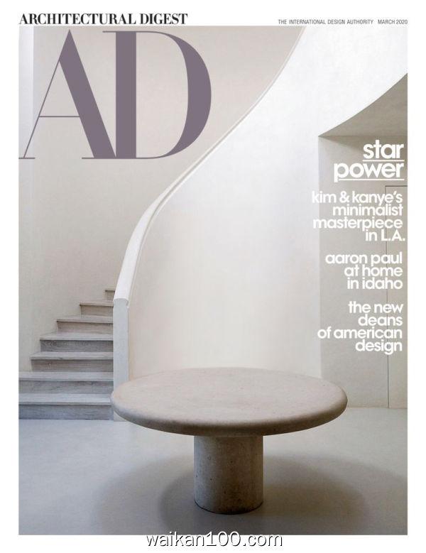 [美国版]Architectural Digest 3月刊 2020年 [195MB]