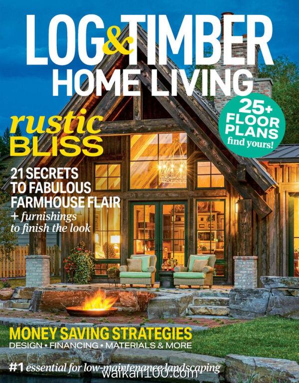 Log Home Living 3月刊 2020年 [165MB]