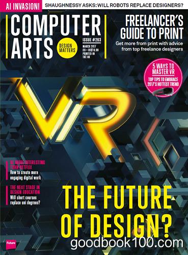 Computer Arts – March 2017