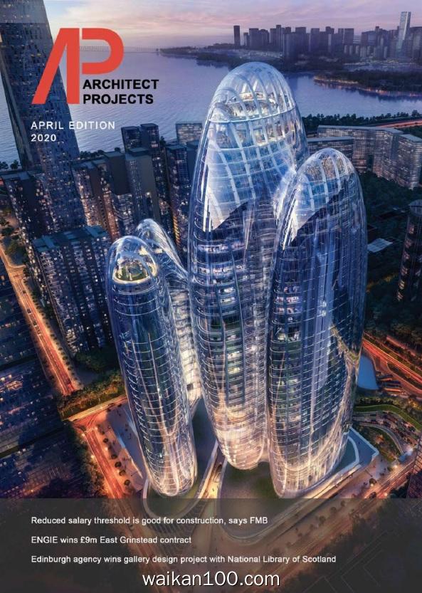 Architect Projects 4月刊 2020年 [24MB]