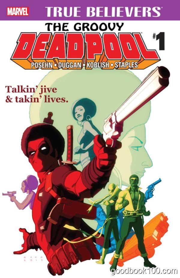 True Believers: The Groovy Deadpool #1 (2016)