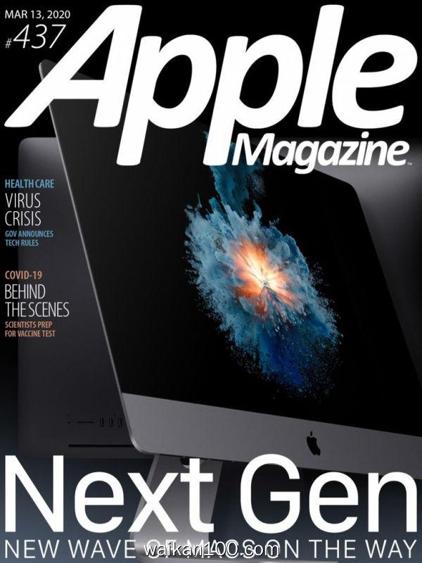 AppleMagazine 3月刊 13 2020年 [132MB]