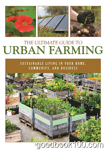 Nicole Faires – The Ultimate Guide to Urban Farming 2016-DiSTRiBUTiON