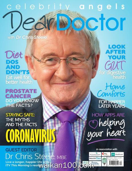 Dear Doctor with Dr Chris Steele Spring 2020年高清PDF电子杂志外刊期刊下载英文原版