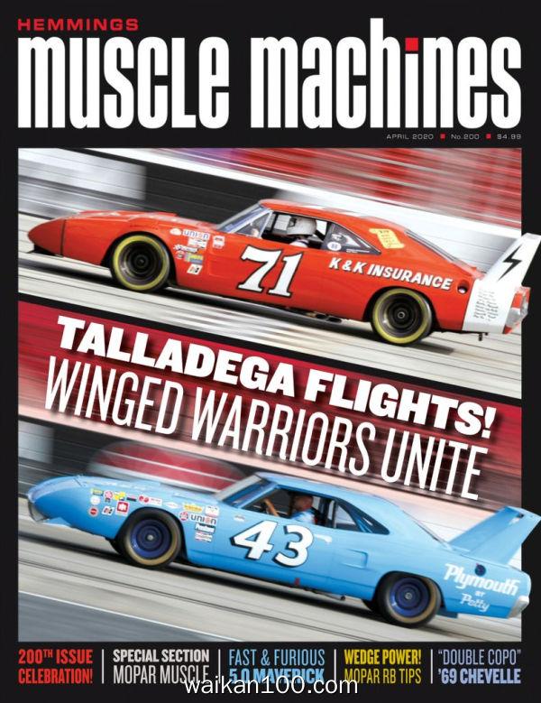 Hemmings Muscle Machines 4月刊 2020年 [48MB]