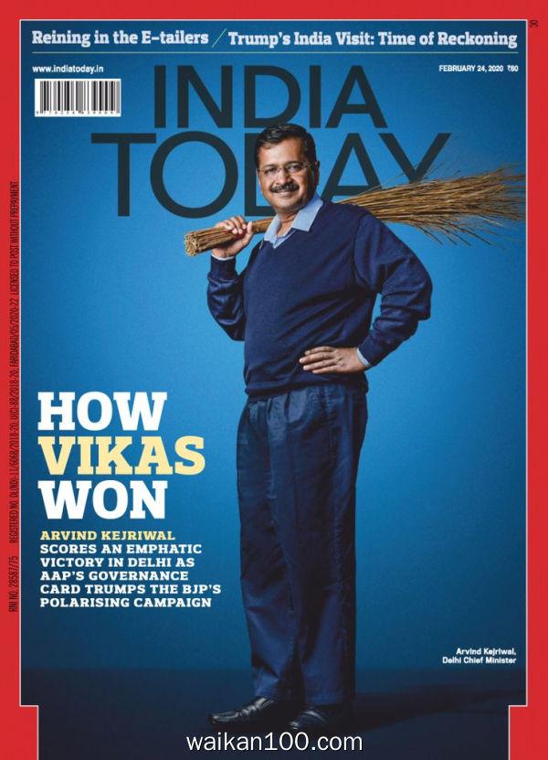India Today 2月刊 24 2020年高清PDF电子杂志外刊期刊下载英文原版