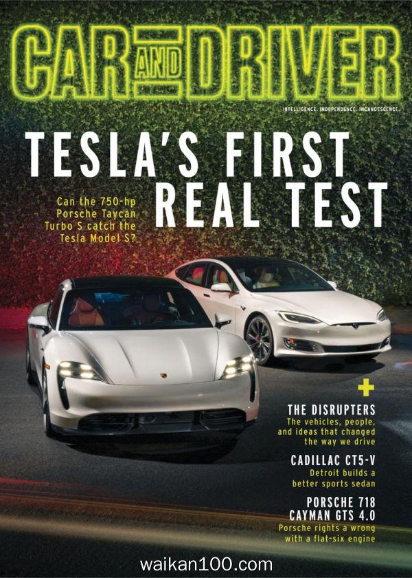 [美国版]Car and Driver 4月刊 2020年高清PDF电子杂志外刊期刊下载英文原版