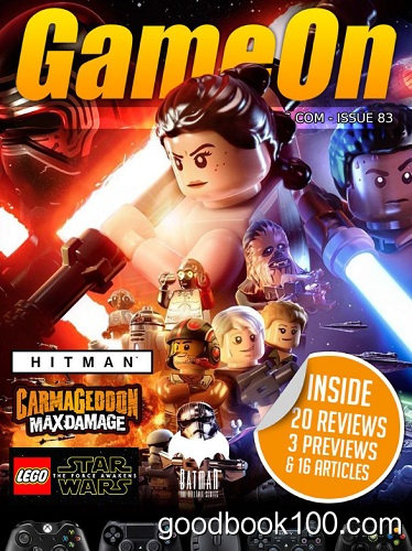 GameOn – September 2016
