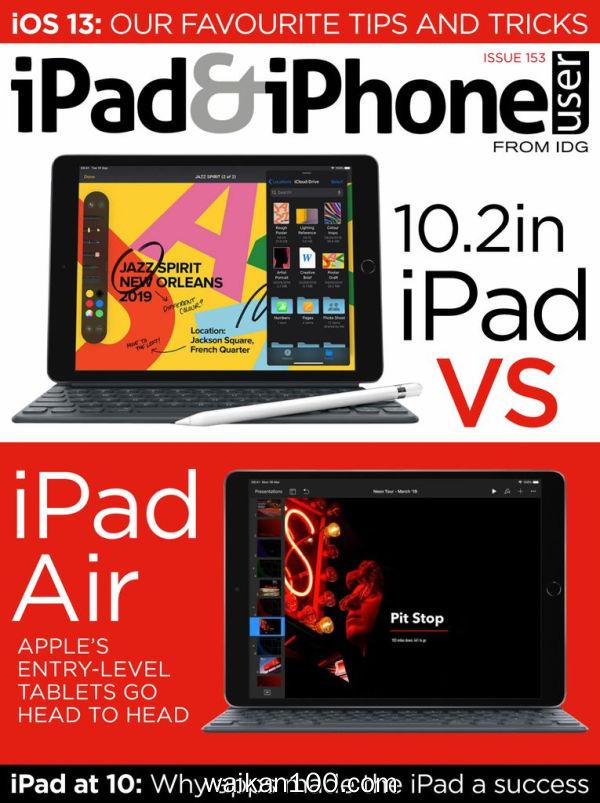 iPad&iPhone User 2月刊 2020年 [13MB]