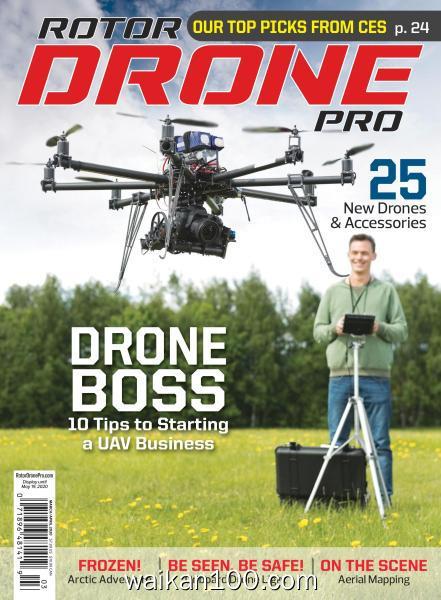 Rotor Drone 3月4月合刊 2020年 [58MB]
