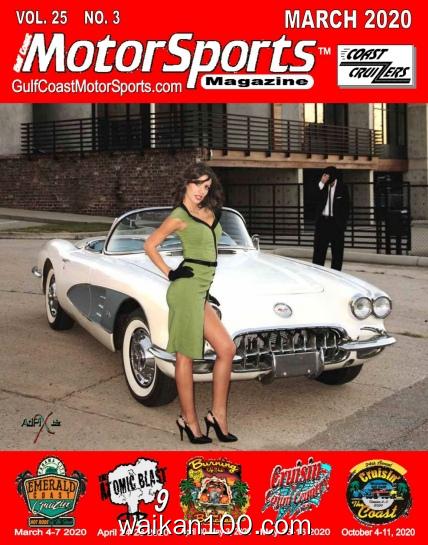 Gulf Coast MotorSports 3月刊 2020年 [22MB]