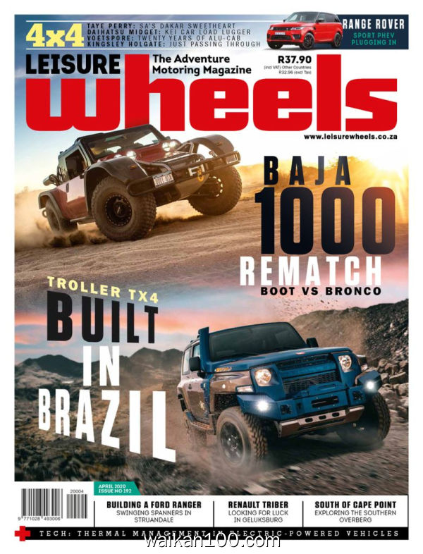 Leisure Wheels 4月刊 2020年 [124MB]