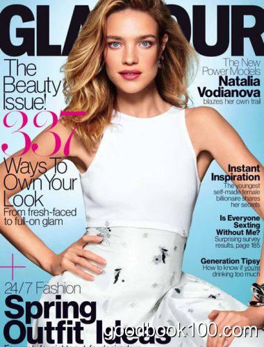 Glamour USA – April 2015
