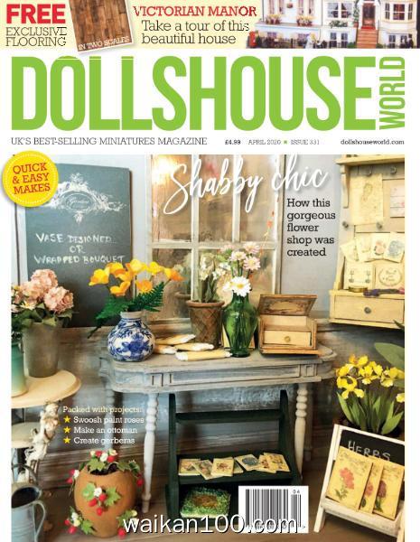 Dolls House World 总期数No.331 4月刊 2020年高清PDF电子杂志外刊期刊下载英文原版