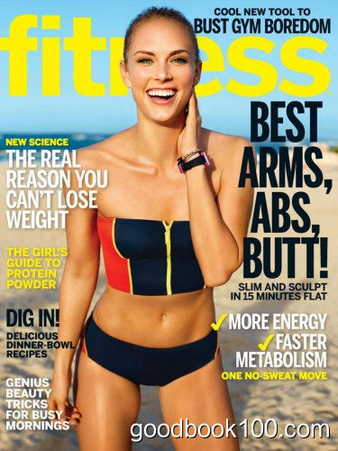 Fitness USA – March 2015