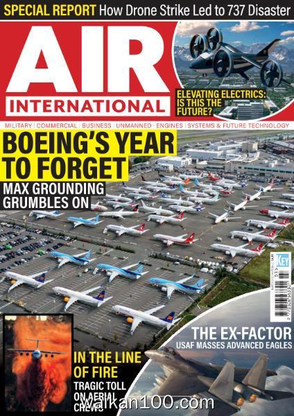 AIR International 3月刊 2020年 [24MB]