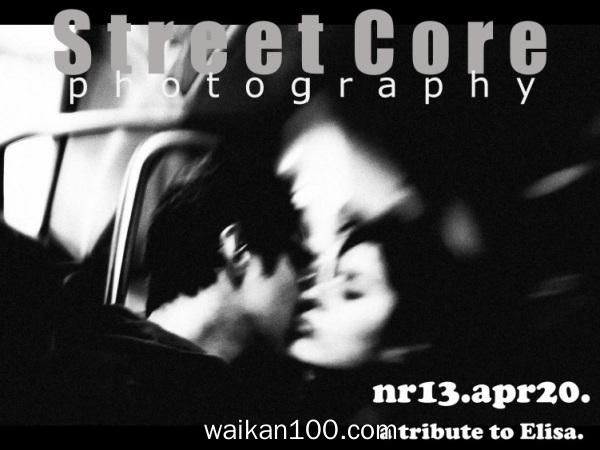 SCP Street Core Photography 4月刊 2020年高清PDF电子杂志外刊期刊下载英文原版