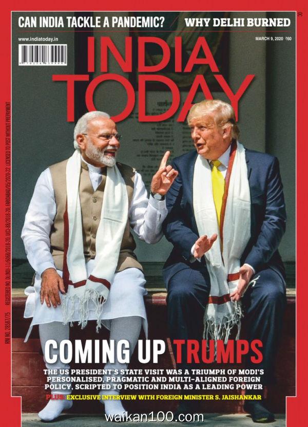 India Today 3月刊 09 2020年 [22MB]