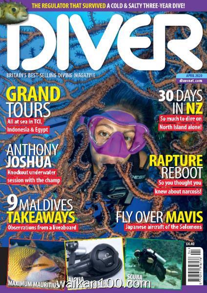 [英国版]Diver 4月刊 2020年 [20MB]