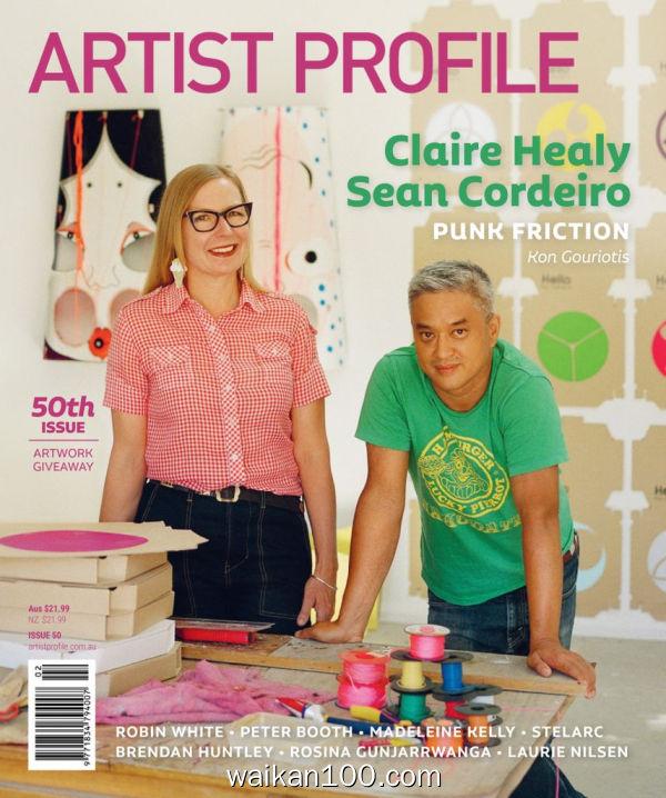 Artist Profile 2月刊 2020年 [188MB]