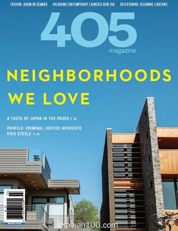 405 Magazine 3月刊 2020年 [89MB]