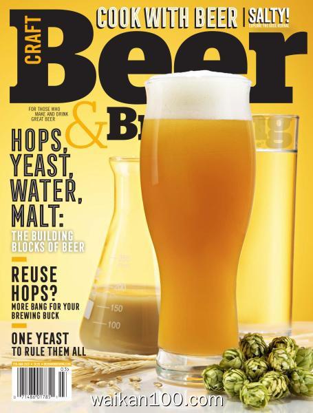 Craft Beer&Brewing 2月3月合刊 2020年高清PDF电子杂志外刊期刊下载英文原版
