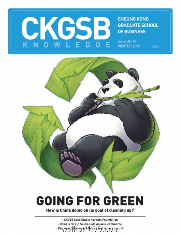 CKGSB Knowledge 1月刊 2020年高清PDF电子杂志外刊期刊下载英文原版