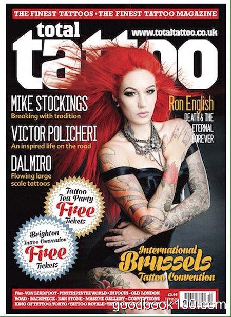 Total Tattoo – February 2015 – P2P