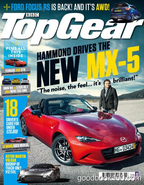 Top Gear UK – March 2015